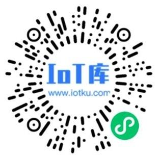 登錄IoT庫免費獲取會議資料